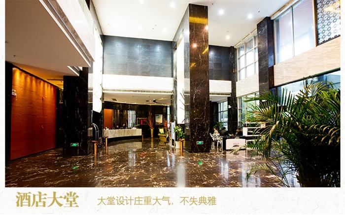 宜昌民生酒店预订 地址 价格查询