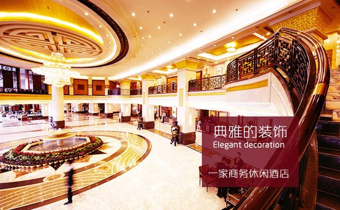 北京美食金源大饭店预订_地址_价格查询-【要古方世纪路图片