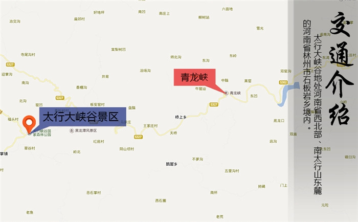 林州地图高清版全图